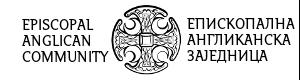Episkopalna (Anglikanska) zajednica